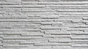 Kamień dekoracyjny {Stegu Palermo}